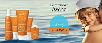 Avene: summer is here!