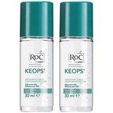 roc keops desodorizante roll-on transpiração intensa 2x30ml