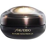 shiseido future solution lx eye and lip contour regenerating cream 15ml