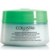 talasso-scrub revitalizing exfoliating salts 700g