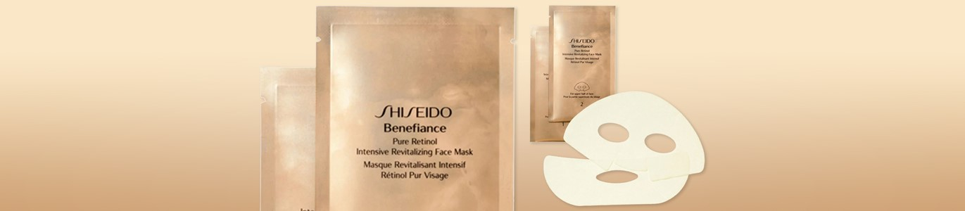 shiseido benefiance pure retinol revitalizing rosto mascara