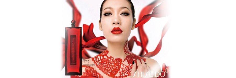shiseido eudermine essencia revitalizante