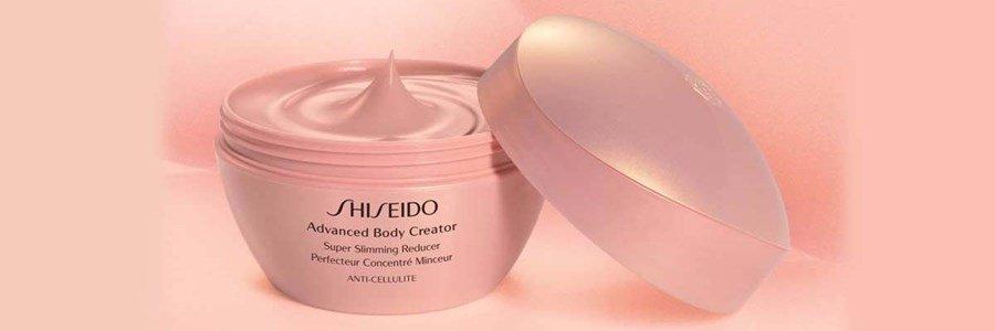 shiseido shiseido advanced body creator super slimming reducer