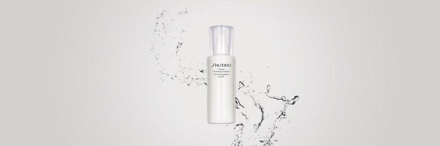 shiseido creamy cleansing emulsao desmaquilhante rosto