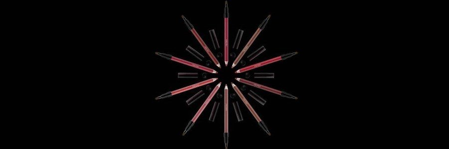shiseido smoothing lip pencil lapis contorno labios