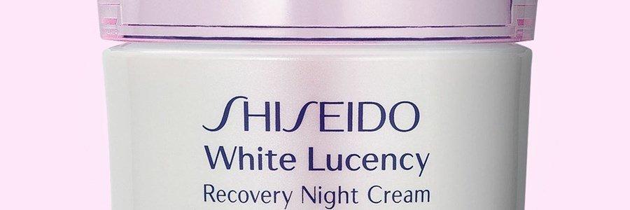 shiseido white lucency recovery night cream