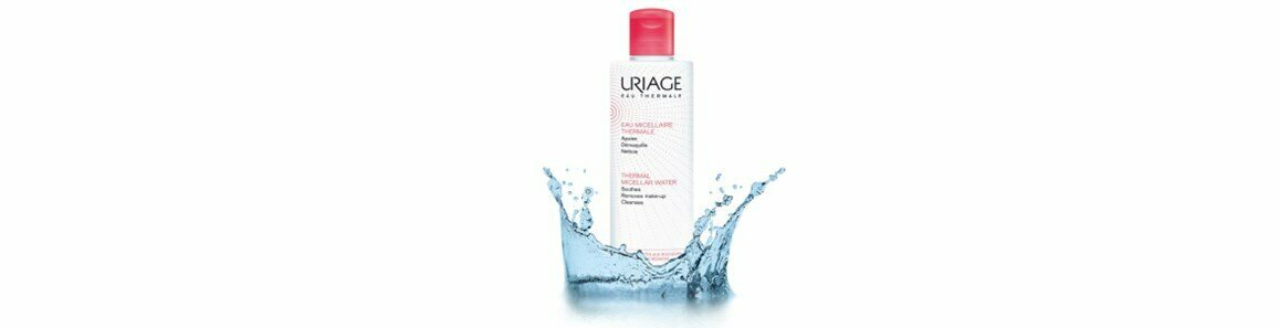 uriage thermal