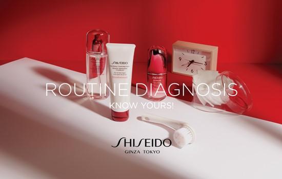 routine diagnosis shiseido